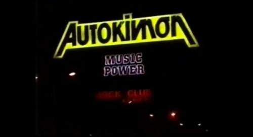 autokinisi-club-735x400-500x272